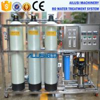 Wholesale CE Reverse Osmosis Brackish Salt Water Treatment Desalination System with Factory Price from china suppliers