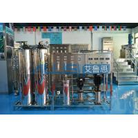 Wholesale Whole Stainless Steel Reverse Osmosis Water Filter System from china suppliers