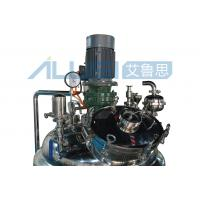 Wholesale Fixed Type Vacuum Emulsifying Mixer from china suppliers