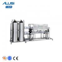 Wholesale SUS Two stage Ro Water Treatment with EDI System for Cosmetic from china suppliers