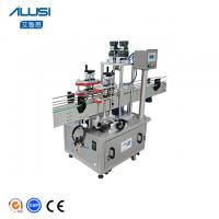 Wholesale Automatic Screw capping Glass Plastic Bottle Cap Sealing Machine from china suppliers