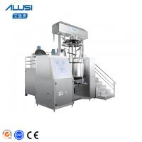 Wholesale Small Vacuum Toothpaste Making Machine Ointment Emulsifying produce from china suppliers