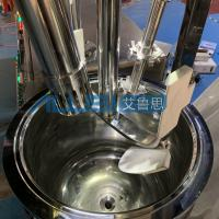 Wholesale High Viscosity Toothpaste Vacuum Emulsifying Machine Paste Making Plant from china suppliers