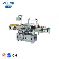Wholesale Plastic Bottle Label/ Liquid Soap Bottle Double Side Labeling Machine from china suppliers