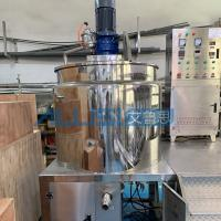 Wholesale Industrial Liquid Soap Making Machine Body Washing Showe Gel Mixer Production Line from china suppliers