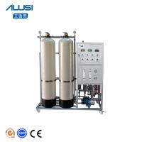 Buy cheap Friendly PVC Reverse Osmosis Water Treatment Purification Filter Machine from wholesalers
