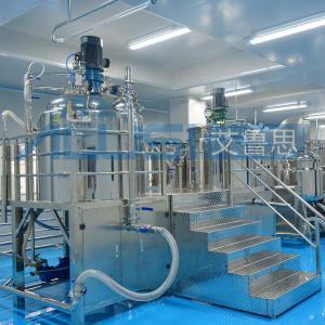 Wholesale 5 Ton Vacuum Homogenizier Emulsifying Cream Mixer Fixed Type Machine from china suppliers