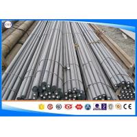 Buy cheap 826M31/EN25/1.6582/32NiCrMo10 4/X9931 Hot Rolled Steel Bar Modified Alloy Steel Bar With Machined Surface from wholesalers