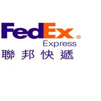 Wholesale FedEx China Import Services From Japan , Sea Cargo Air Cargo Logistics from china suppliers