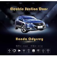 Wholesale Anti Pinch Universal Automatic Smooth Car Door Closer For Honda Odyssey from china suppliers