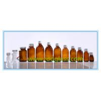 Quality amber glass bottle for pharma syrup or tablet with caps for sale