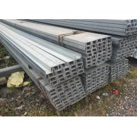 Wholesale En Standard U Shaped Steel Bar Low Carbon Mild Structural Steel Channel Iron from china suppliers