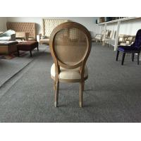 Quality French Classical Style Antique Oak Wooden Round Cane Back Fabric Seats Dining Chairs for sale