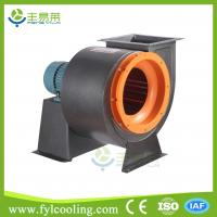 Buy cheap FYL 11-62 centrifugal fan / centrifugal outdoor turbo exhaust duct fan blowe from wholesalers