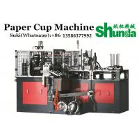 Wholesale Automatic Paper Cup Making Machine For Hot And Cold Drink Cups Paper Cup Forming Machine With Hot Air from china suppliers