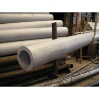 Wholesale Hollow Round Stainless Steel Seamless Tube In Petroleum And Chemical Industrial from china suppliers