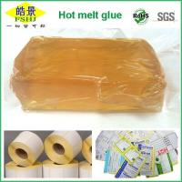 Wholesale Good Fluidity Eva High Temperature Pressure Sensitive Adhesive Used In Label Attaching from china suppliers