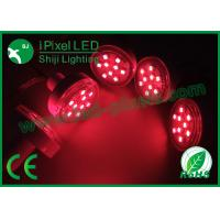 Wholesale Cover 35mm Led Pixel Rgb 9pcs 5050 Waterproof Ucs1903 Led Point Light Source from china suppliers