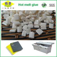 Wholesale Fast Bonding White  Granule EVA Hot Melt Adhesive For Paper Products And Notebooks from china suppliers