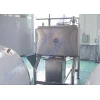 Wholesale Energy Saving Juice Mixing Tank Juice Processing Equipment PLC Control Low Speed from china suppliers