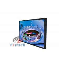 Wholesale Samsung BNC Interface CCTV LCD Monitor 65 Inch Security Video Monitor from china suppliers