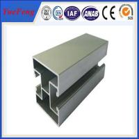 Wholesale High Power solar panel mounting aluminium extrusion rails with ISO certificate from china suppliers