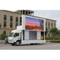Wholesale Full color 6mm HD mobile LED screen for truck , 7500 nits , 100-240V / 50-60HZ from china suppliers