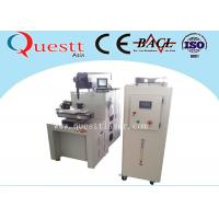 Wholesale CNC Fiber Laser Cutting Machine , YAG Laser Cutter 300W For Carbon Steel Alloy from china suppliers