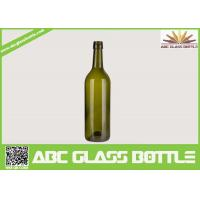 Wholesale 750ml wine glass bottles round shape from china suppliers