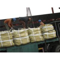 Buy cheap Ordinary Portland Cement from wholesalers