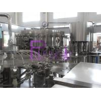 Wholesale Automatic 8000BPH Plastic Soft Drink Filling Line For Carbonated Drinks from china suppliers