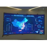 Wholesale Super High Resolution Meanwell P4 Indoor LED Display RGB With No Deformation from china suppliers