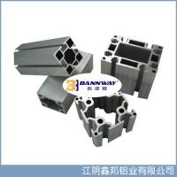 Wholesale 6063-T5  4040mm T-Slot Aluminium Profiles from china suppliers