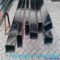 Buy cheap Steel Square Tube Material Specifications from wholesalers