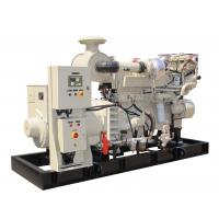 Wholesale 200kw 400V Tier 2 Cummins Diesel Marine Generators For Small Boats from china suppliers