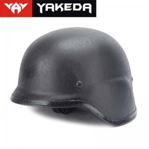 Wholesale Lightweight Military Bulletproof Helmet Impact Trauma Protection NIJ IIIA from china suppliers