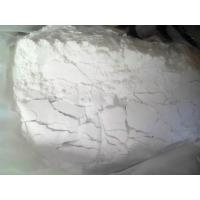 Buy cheap Industry grade Negative Ion Stone Anion Powder for paint and coating from wholesalers