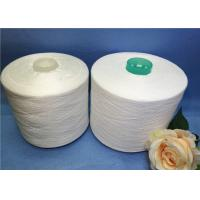 Wholesale 60S / 2 / 3 100% Spun Core Spun Polyester Sewing Thread Blanket Use from china suppliers