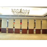 Wholesale Aluminium Movable Wall Panels Exhitibition Partition System For Acoustic Door from china suppliers