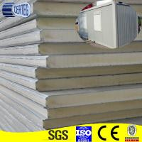 Wholesale interior wall panel from china suppliers
