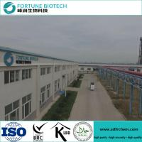 Food Thickener Sodium Carboxymethyl Cellulose