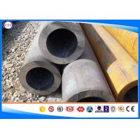 China Axle Alloy Steel Tube QT Heat Treatment , Seamless Alloy Steel Pipe ASTM 1330 on sale