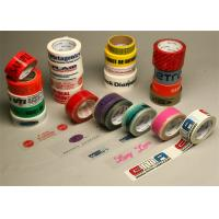Quality Custom BOPP Packing Tape 2 Inches Wide Coating High Sticky Acrylic Glue for sale