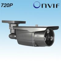 Wholesale 1.0 Megapixel IP IR Bullet Camera IP66 from china suppliers