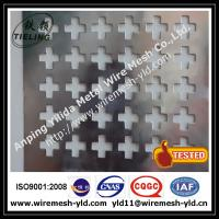 Wholesale cross hole perforated metal sheet,metal wire mesh for decoration from china suppliers