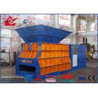 Buy cheap Scrap Container Shear Big Mouth Horizontal Metal Shear Hydraulic Scrap Shear Automatic Control from wholesalers