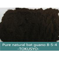 Wholesale Nitrogen Fertilizer Organic Guano Fertilizer Bat Guano NPK 8- 5- 4 from china suppliers