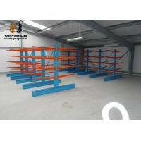Wholesale Carbon Steel q235 Powder Coating Heavy Duty Cantilever Racking from china suppliers