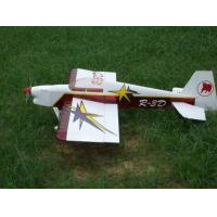 China Superior quality Light weight withstand impact RC airplane flying dragon R-3D on sale
