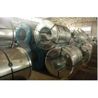 Wholesale Boiler Heat Exchanger Cold Rolled Steel Coils of Un Chromed Passivation JIS GB DIN from china suppliers